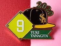 柳田悠岐選手ピンバッジVer.1A クラブホークス ピンバッジ2020 福岡ソフトバンクホークス