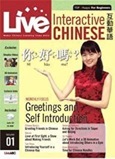 Beginner Chinese - Greetings and Self-introduction (Traditional Edition) (Live Interactive Chinese, volume 1) by LiveABC Interactive Corporation (2007-05-03)