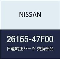 NISSAN(ニッサン) 日産純正部品 フラツシヤーランプ 26165-47F00