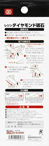 SK11ダイヤモンド砥石レジン硬い刃物も早く研げる#3000