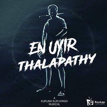 En Uyir Thalapathy