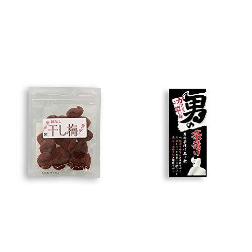 [2点セット] 種なし干し梅(90g)・男の茶漬け(4.8g×8袋)