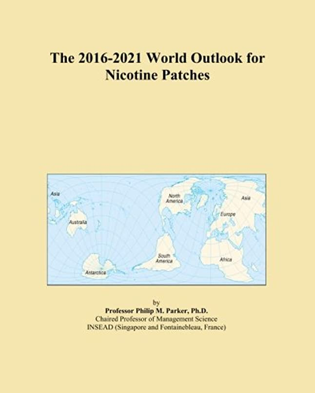 発疹名門泥だらけThe 2016-2021 World Outlook for Nicotine Patches