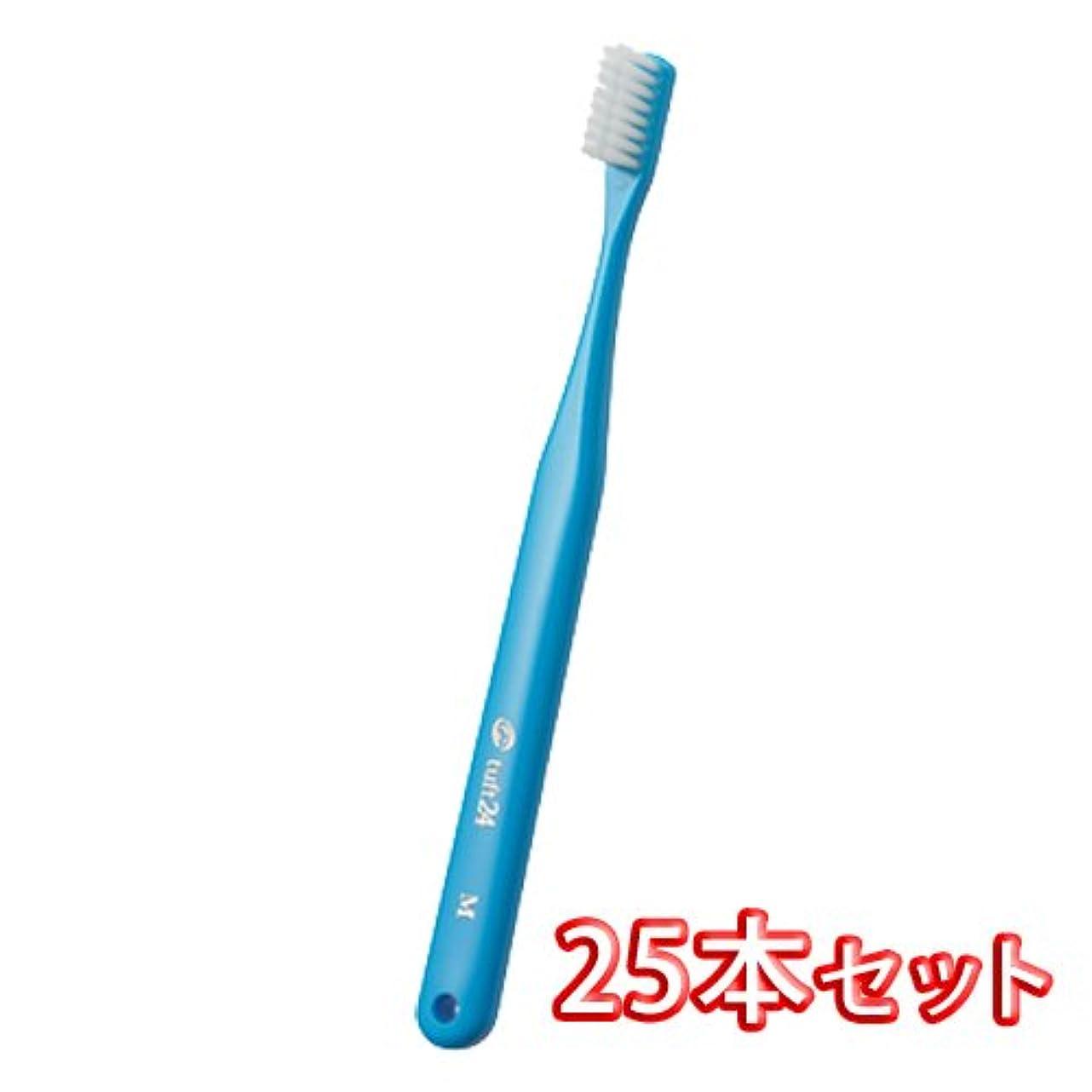 協力する障害リムオーラルケア キャップ付き タフト 24 歯ブラシ 25本入 ミディアムソフト MS (ブルー)