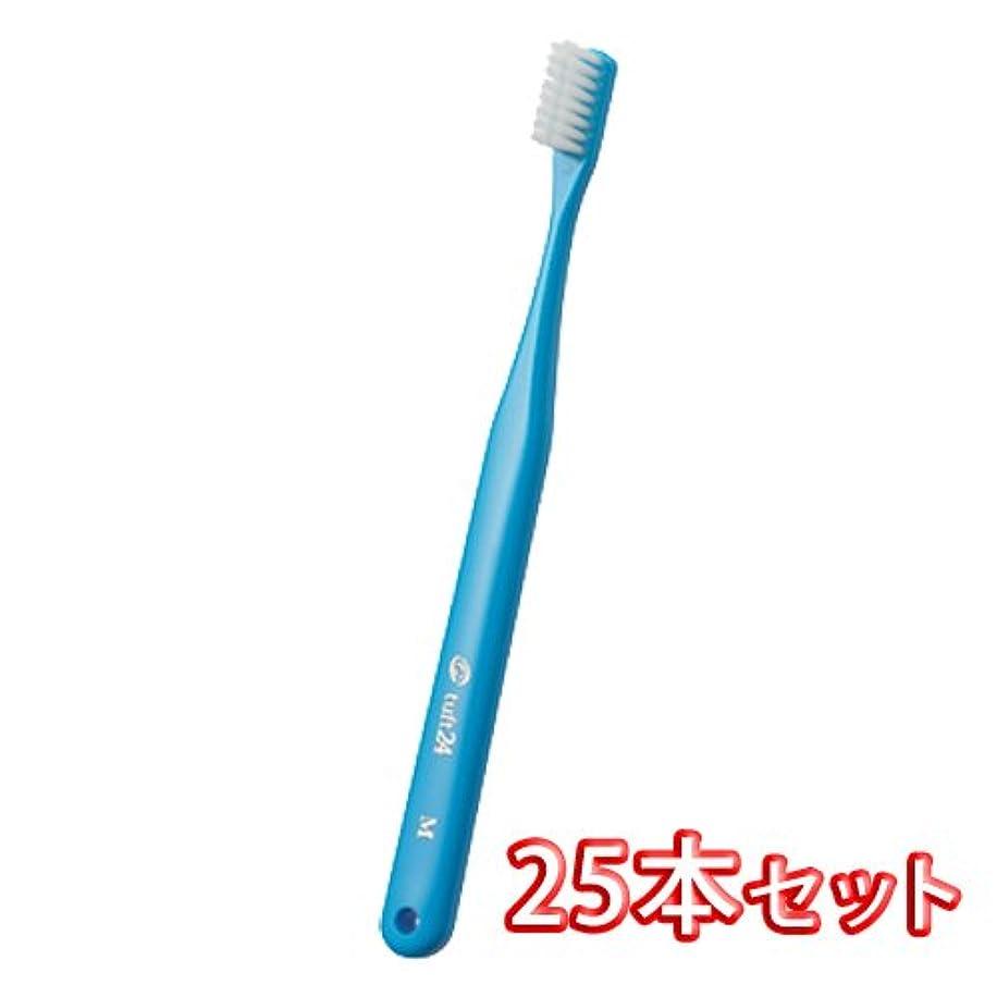 不従順無意味上昇オーラルケア キャップ付き タフト 24 歯ブラシ 25本入 ミディアムハード MH (ブルー)