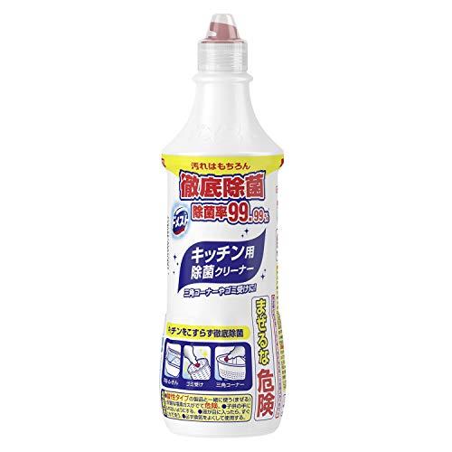 ユニリーバ・ジャパンドメストホワイト&クリーン500mL