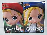 ストリートファイターシリーズ Q posket キャミィ 全2種セット フィギュア ノーマルカラー Qposket 正規品 赤青