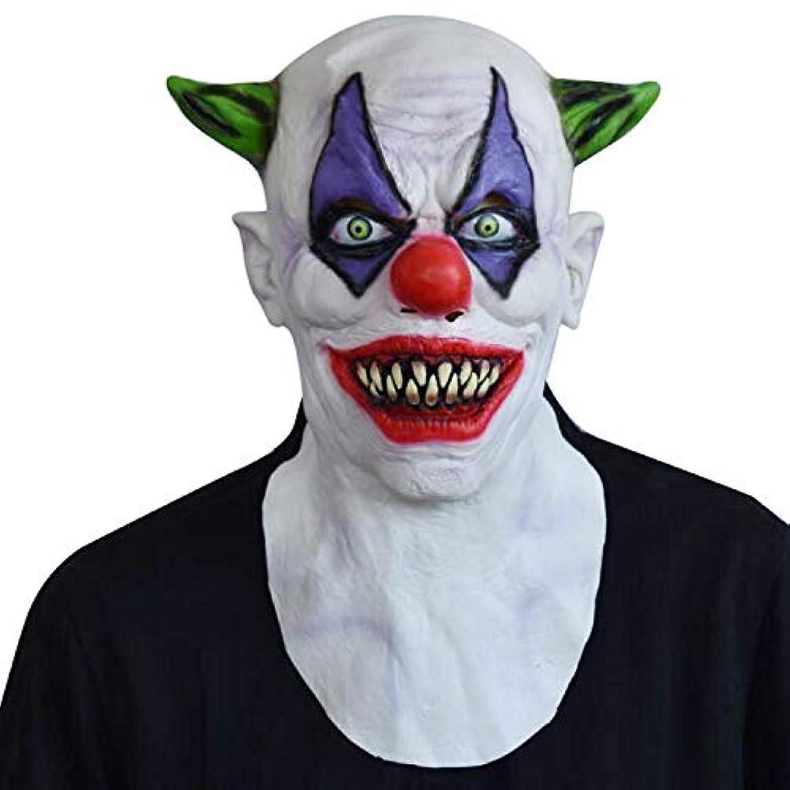 銃夏やめるホラーグリーンホーンピエロはしかめっ面犬ラテックス帽子ハロウィンクリスマスパーティーの小道具マスクマスク