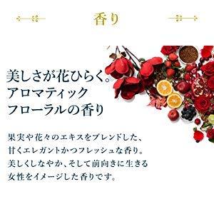 ラサーナプレミオール21日間スターターセット(シャンプー・トリートメント・ヘアエッセンス)