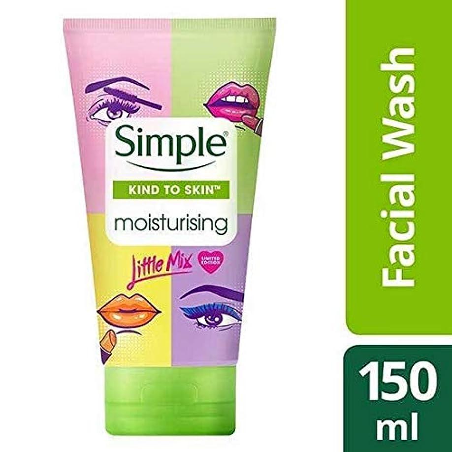 からかうディレイ規則性[Simple ] 単純X少しミックス保湿洗顔150ミリリットル - Simple x Little Mix Moisturising Facial Wash 150ml [並行輸入品]