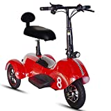 Adult Electric Tricycle, Double Seat Multi-Function Portable And Comfortable Wear-Resistant Mini Electric Scooter