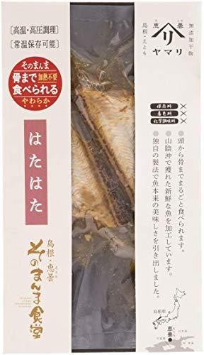 [ヤマヲ水産] 無頭ハタハタ 70g /無添加干物 常温保存可能