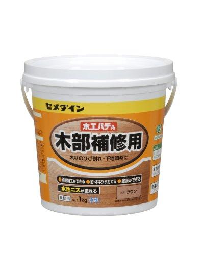 セメダイン 木部補修用 木工パテA 業務用 1kg ポリ缶 ラワン HC-156