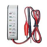 バッテリー電圧テスター(12V用)■【バッテリー オルタネーター計測付き】 HAKARU