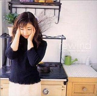 rewind~森下純菜ベスト・セレクション