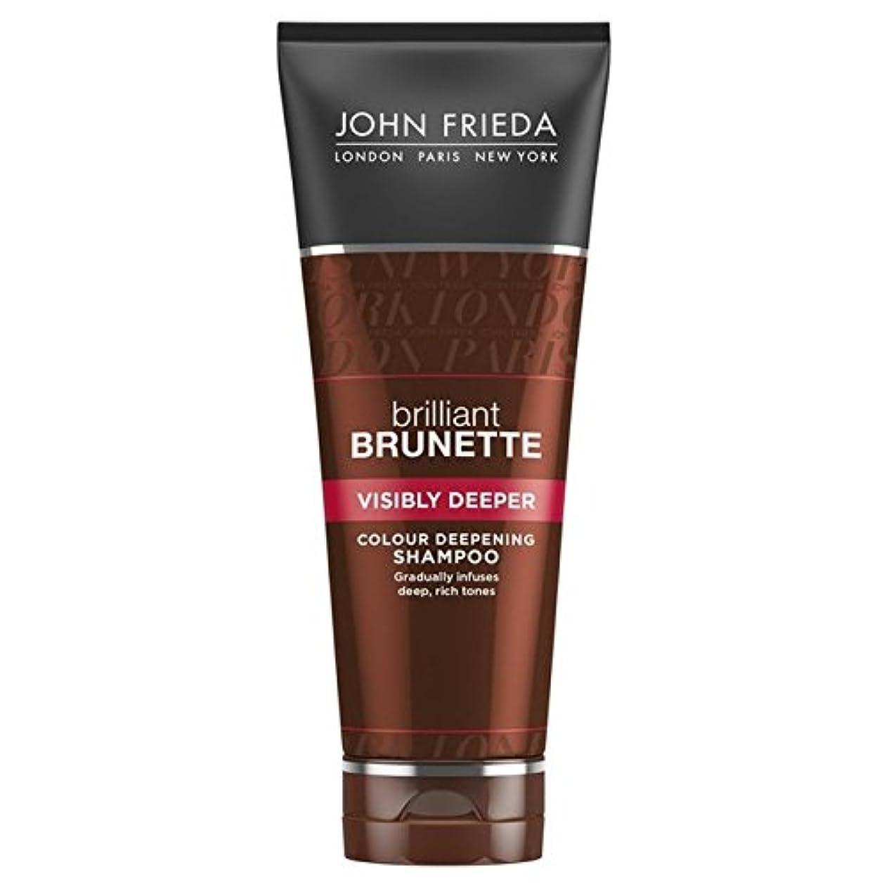 スリーブ化学薬品パリティJohn Frieda Brilliant Brunette Visibly Deeper Shampoo 250ml - ジョン?フリーダ華麗なブルネット目に見えてより深いシャンプー250 [並行輸入品]
