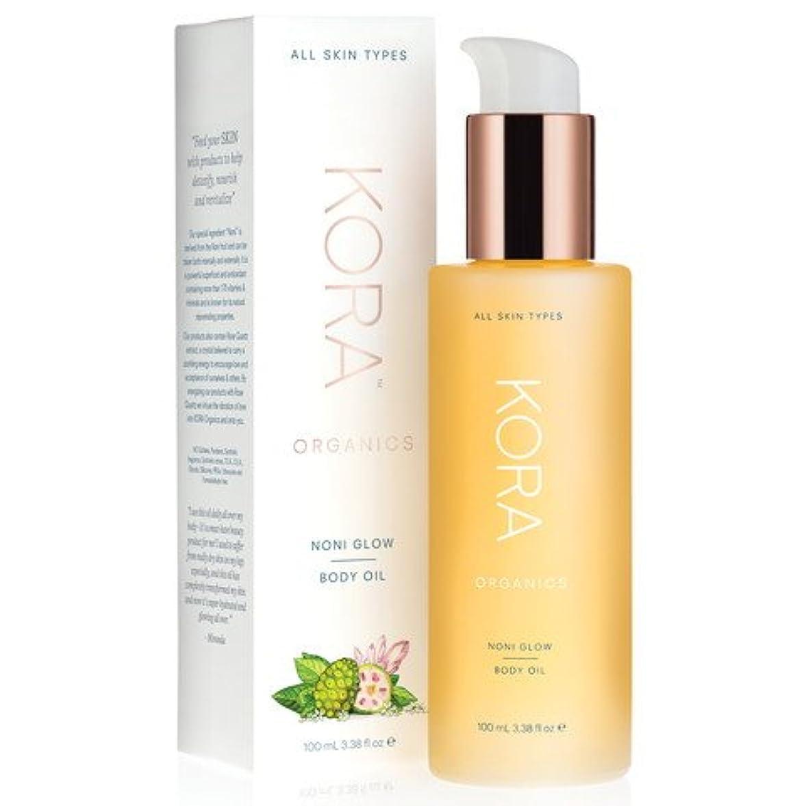 利益無臭増幅器[Kora Organics]ノニ グロー Bodyオイル(全身用?ボディオイル )[Noni Glow Body Oil][海外直送品]