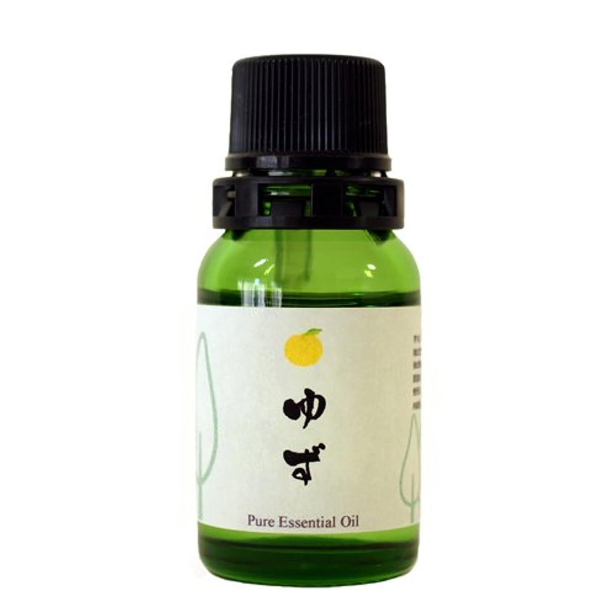 ネーピア織機尾和精油 ゆず(高知県産) エッセンシャルオイル 10ml