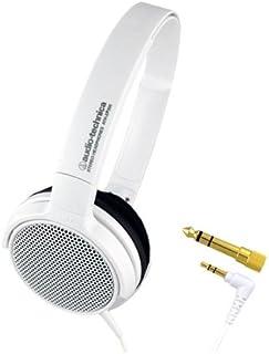 audio-technica ATH-EP300S WH 島村楽器限定カラー ホワイト 電子ピアノ用ヘッドホン オープンエアー型 (audio-technica ATHEP300S)