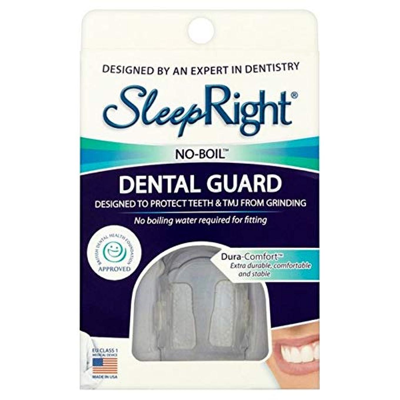 メロン真実に手荷物[SleepRight] Sleepright硬膜-快適歯科用ガード - SleepRight Dura-Comfort Dental Guard [並行輸入品]