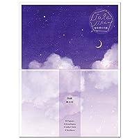 空時間 レターセット 【夜の灯】 SOLS-05