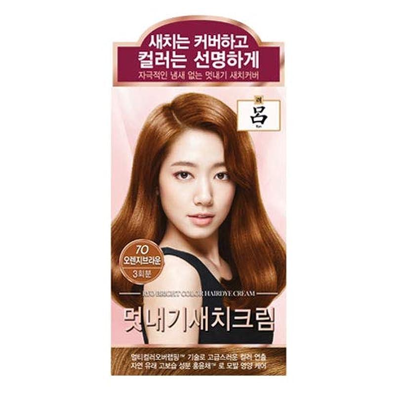 調和発言する芝生アモーレパシフィック呂[AMOREPACIFIC/Ryo] ブライトカラーヘアアイクリーム 7O オレンジブラウン/Bright Color Hairdye Cream 7O Orange Brown