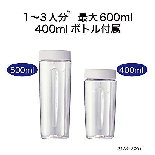 モノクロームミキサージューサータンブラー型ボトル2個付き600ml400mlスムージースープスピード切り替え2段階MMZ-0600/W[Amazon限定ブランド]ホワイト
