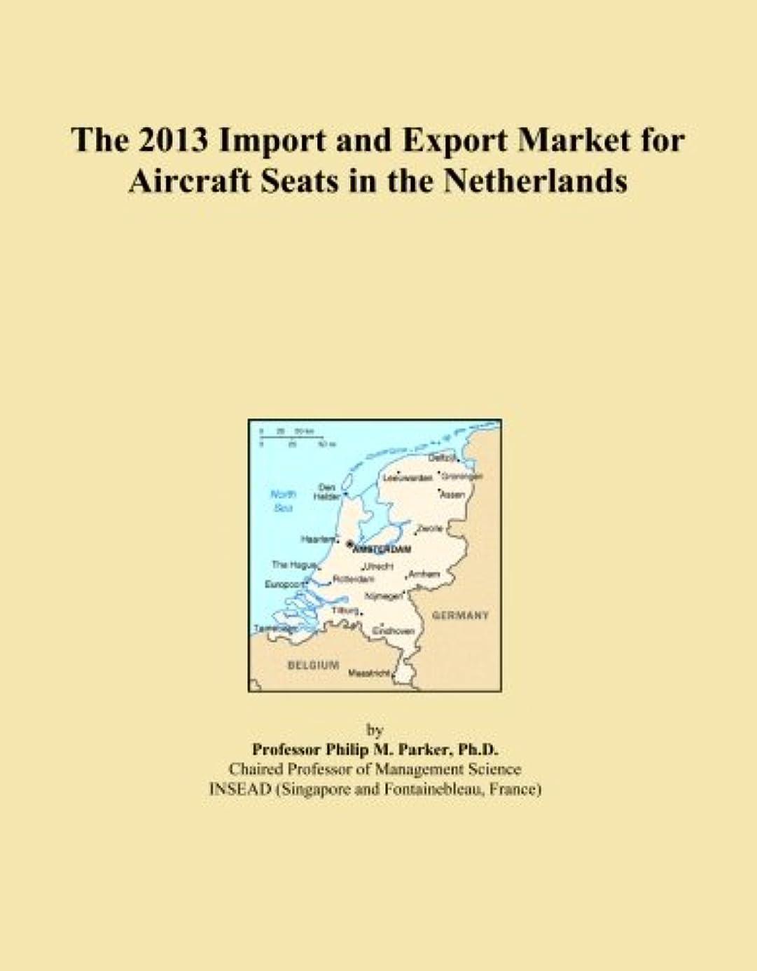 デッドロックオーストラリア人ポットThe 2013 Import and Export Market for Aircraft Seats in the Netherlands