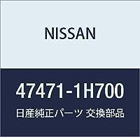 NISSAN (日産) 純正部品 ホース ブースター セドリック/グロリア 品番47471-1H700