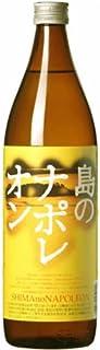 奄美黒糖焼酎 島のナポレオン 25度 瓶 [ 焼酎 900ml ]
