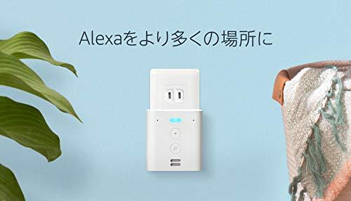 Echo Flex (エコーフレックス) プラグイン式スマートスピーカー with Alexa