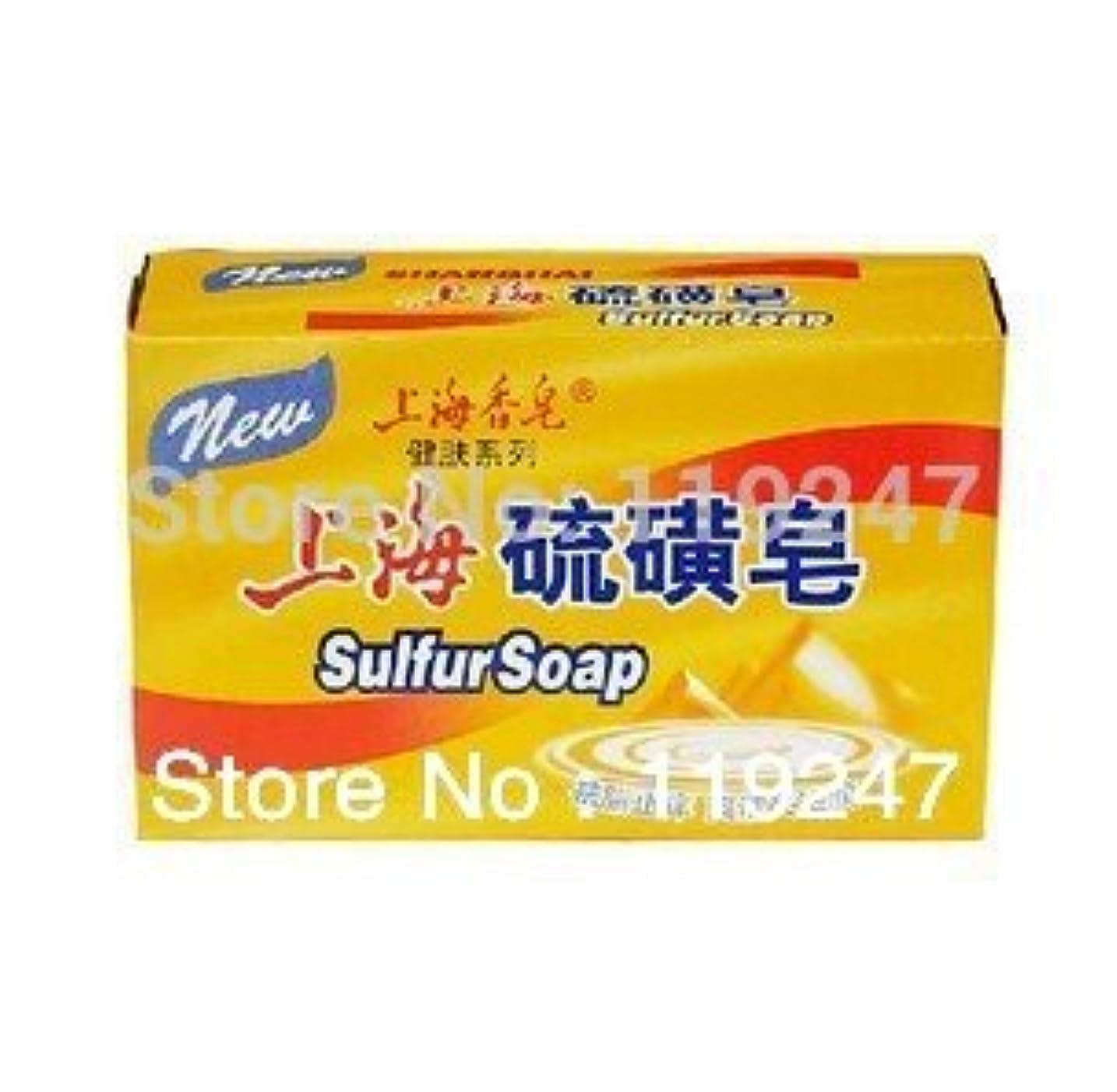 軽減シーサイド投げるLorny (TM) 上海硫黄石鹸アンチ菌ダニ、ストップかゆみ125グラム格安 [並行輸入品]