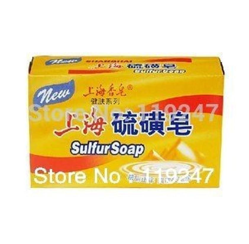 回る風邪をひく再開Lorny (TM) 上海硫黄石鹸アンチ菌ダニ、ストップかゆみ125グラム格安 [並行輸入品]