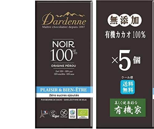 ダーデン 有機チョコレート ダーク100% ×5個 ★ クール便 ★ 砂糖不使用・酸味が少なく、苦みまろやか
