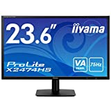iiyama ProLite X2474HS-B1 60cm (23,6 Zoll) VA LED-Monitor Full-HD (VGA, HDMI, DisplayPort) schwarz