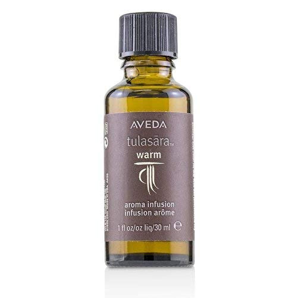 真面目な不振アサーアヴェダ Tulasara Warm Aroma Infusion (Professional Product) 30ml/1oz並行輸入品