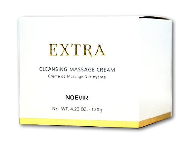 トラフィックケーキプロフェッショナルノエビア エクストラ 薬用クレンジングマッサージクリーム<医薬部外品>(120g)