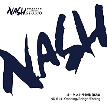 Orchestra Collection (NS-614 / Vocal Collection Vol. 2 (2) )