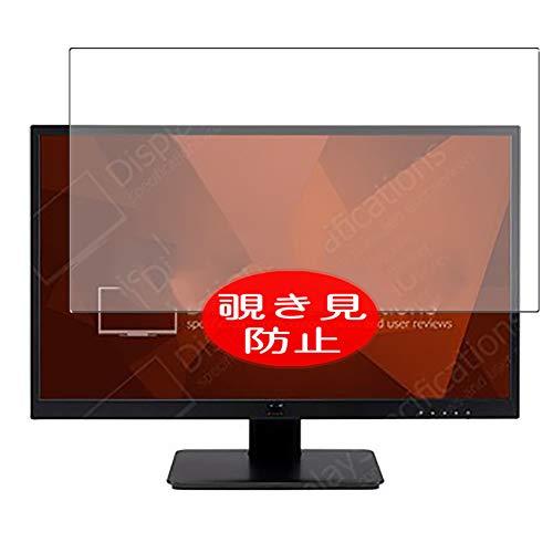 VacFun Anti Espia Protector de Pantalla Compatible con ViewSonic VA2710-h/mh 27' Display Monitor, Screen Protector Película...