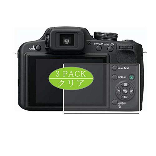 VacFun 3 Piezas Claro Protector de Pantalla, compatible con Panasonic Lumix DMC-FZ45, Screen Protector Película Protectora(Not Cristal Templado)