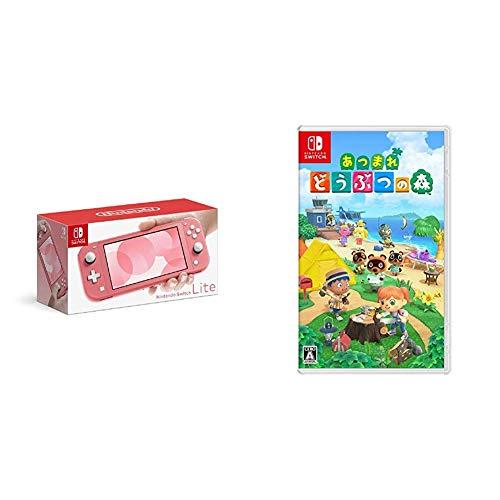 Nintendo Switch Lite コーラル+あつまれ どうぶつの森 -Switch