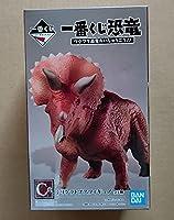 一番くじ 恐竜 C賞 トリケラトプス フィギュア ワクワク恐竜だいしゅうごう