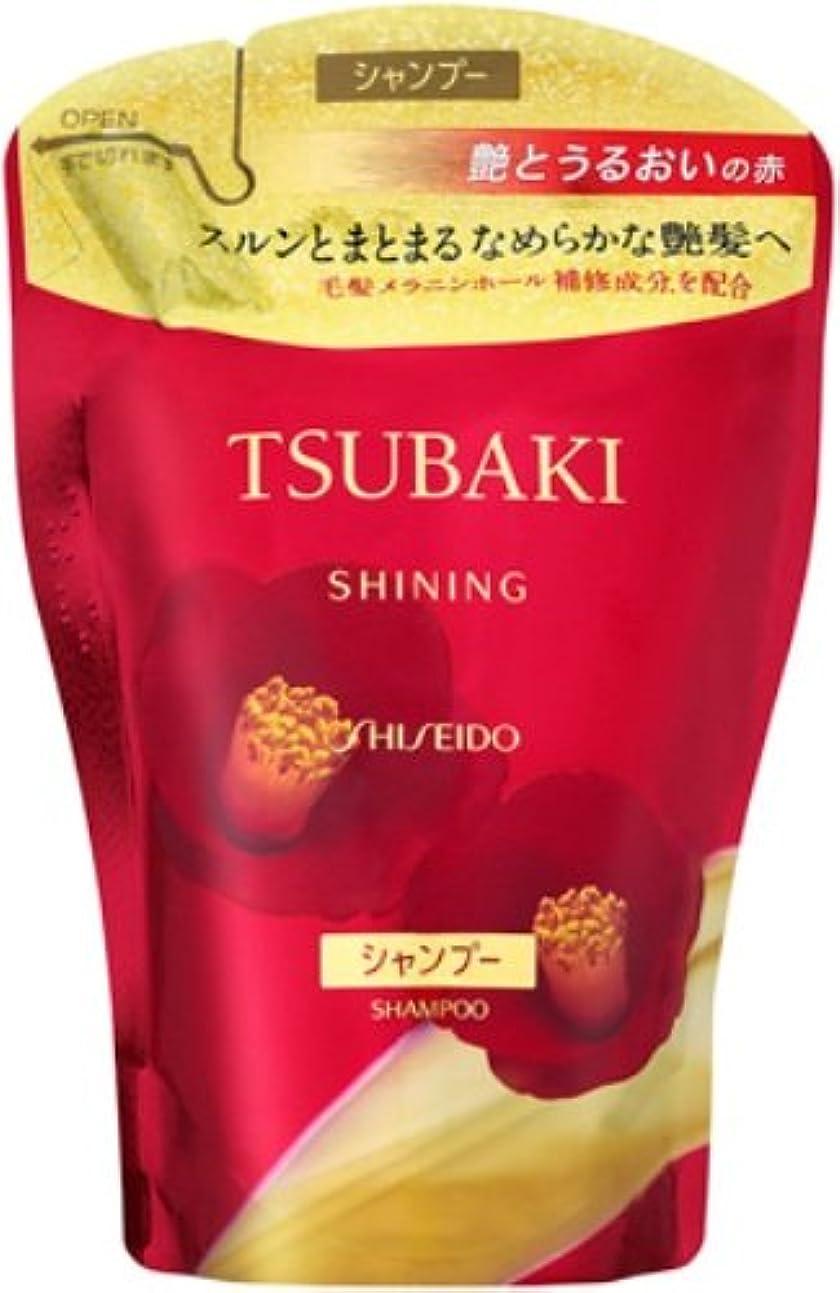 富その後オープナーTSUBAKI シャイニングシャンプー つめかえ用 400mL