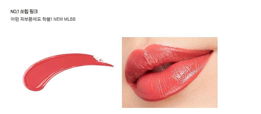 ゼロ増強管理する[MAMONDE]クリーミーティントカラーバームグライド(1.2G)#1?#10クリーミーな質感と高光沢の色byUHASBNH… (so hot pink)