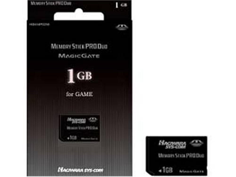 ハギワラシスコム メモリスティックPro Duo1GB(ゲーム機向けパッケージ) HGM-MPD1G