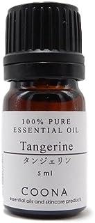 タンジェリン 5 ml (COONA エッセンシャルオイル アロマオイル 100%天然植物精油)