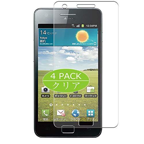 VacFun 4 Piezas HD Claro Protector de Pantalla Compatible con docomo Galaxy S II SC-02C Samsung S2, Screen Protector Sin Burbujas Película Protectora (Not Cristal Templado) New Version