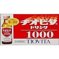 【第3類医薬品】チオビタドリンク1000 100mL×10 ×7