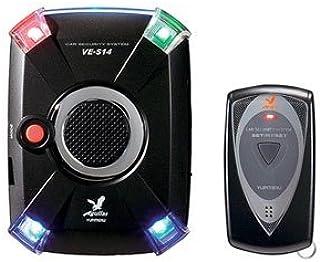 ユピテル 簡単取付カーセキュリティー通報機能なし VE-S14
