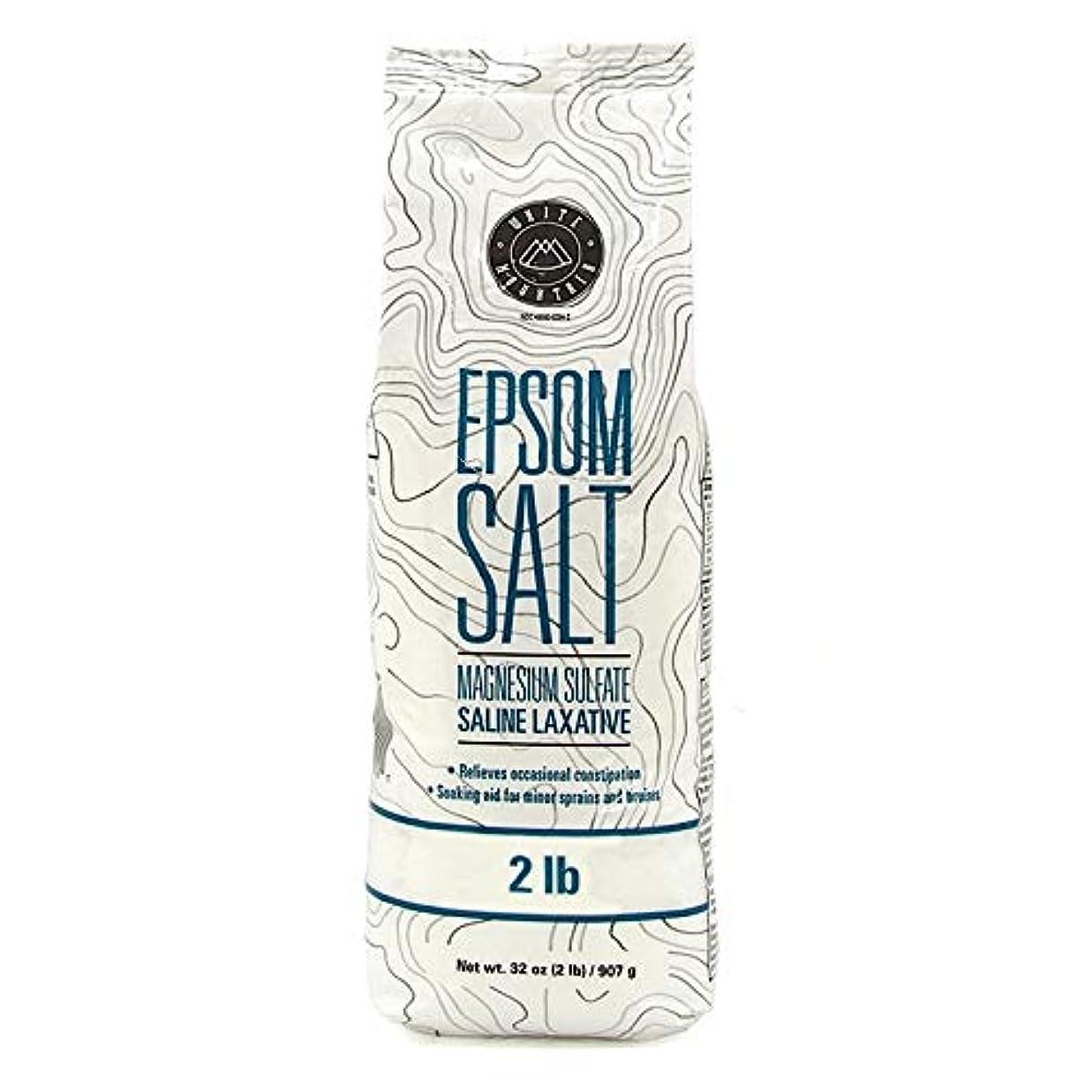 動的ファイアル見捨てるEpsom Salt エプソムソルト / 100% Natural Mineral / エプソム塩 / マグネシウム入浴剤 / 無色?無臭